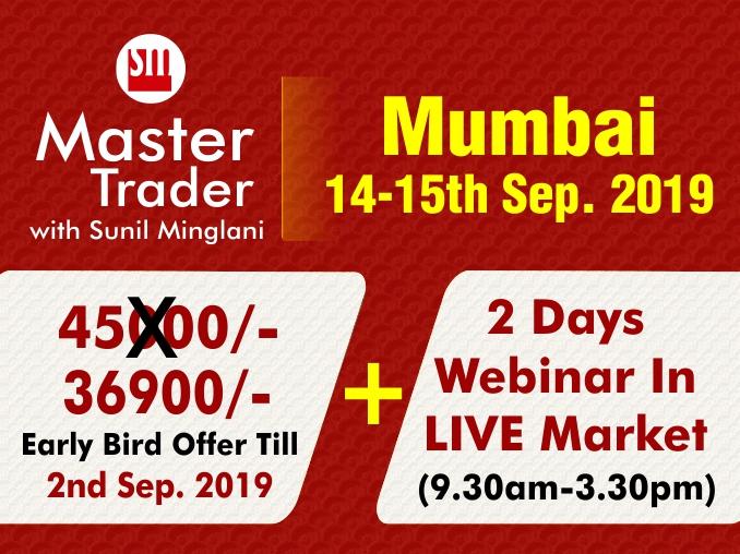 Master Trader Program Sep 2019