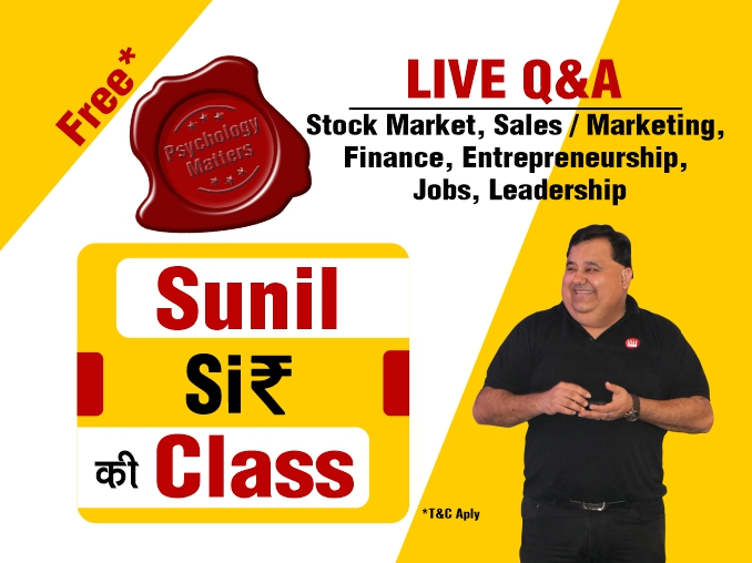 Sunil Sir Ki Class-Aug 19 (Entry Fee- Rs 900)