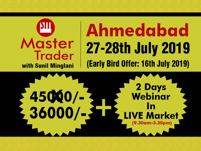 Master Trader Program Ahmedabad